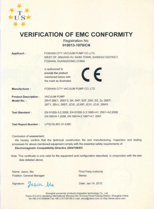 液环式热博登录,2BV型水环式热博登录,佛山市热博登录厂有限公司CE认证证书,通过国际安全标准测试证书