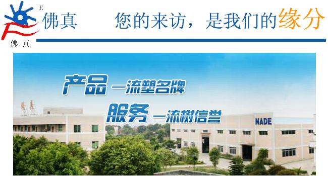 2SK水环式热博登录生产厂家-佛山市热博登录厂有限公司