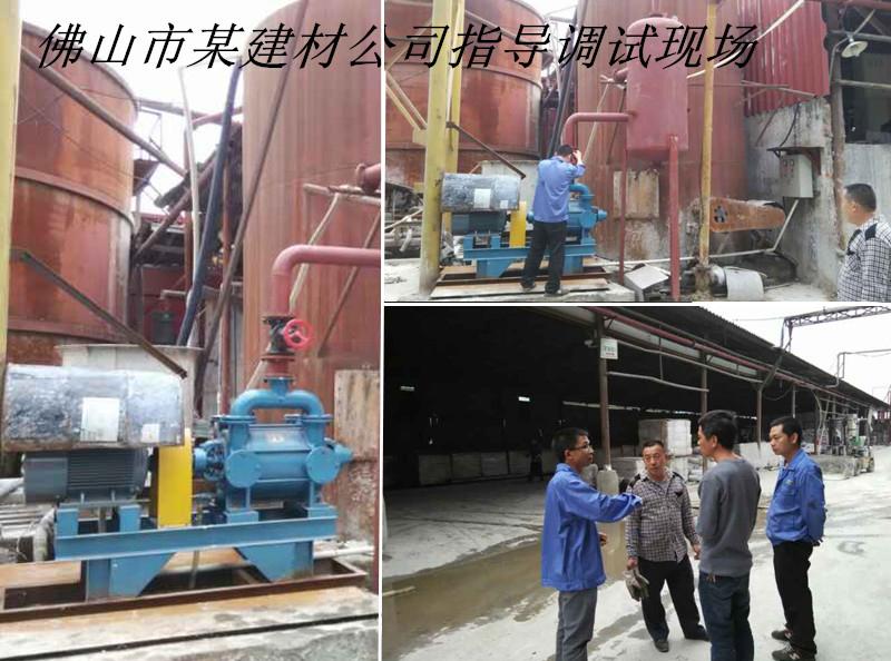 建材蒸汽回收系统工程