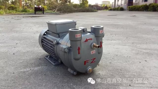ZKB水环真空泵