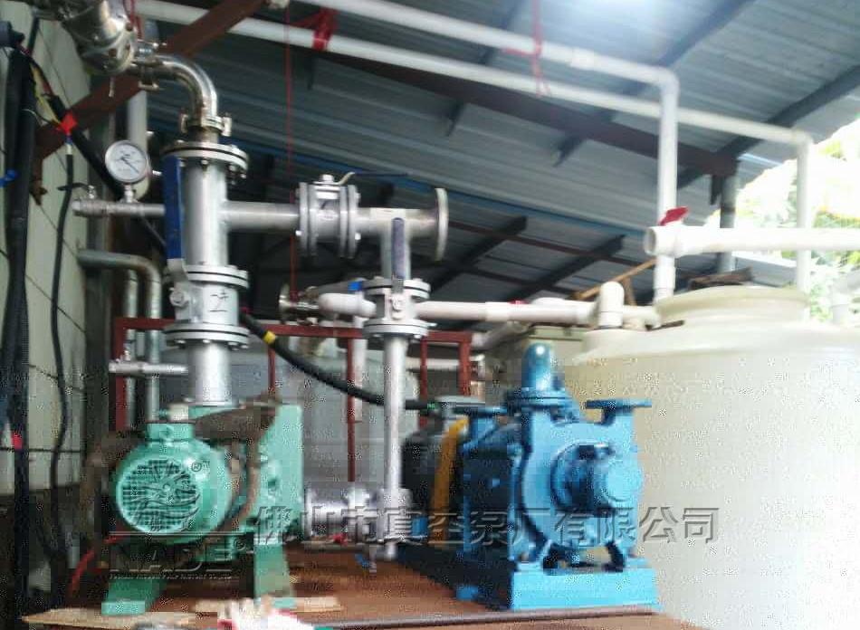 2SK水环式热博登录在复合材料生产应用