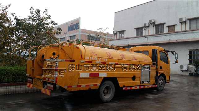 4.2立方高压清洗车应如何选用水环式热博登录
