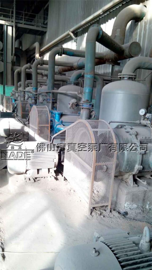 繁峙中兴华德铸造厂使用佛山市热博登录厂有限公司2BEF水环式热博登录用于真空铸造