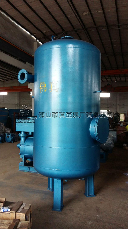 制糖真空应用高效冷凝器-佛山市真空泵厂研发生产