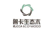 佛真合作客户-鲁卡生态木