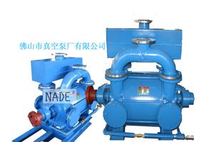 2BEF系列水环真空泵